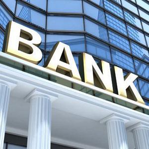 Банки Иссы
