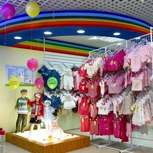 Детские магазины Иссы