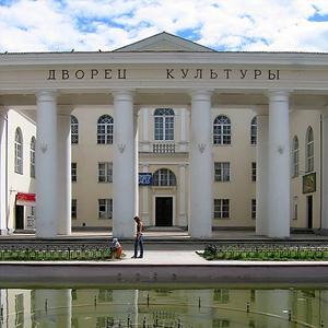 Дворцы и дома культуры Иссы
