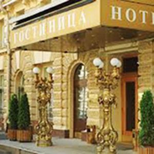 Гостиницы Иссы