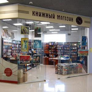 Книжные магазины Иссы