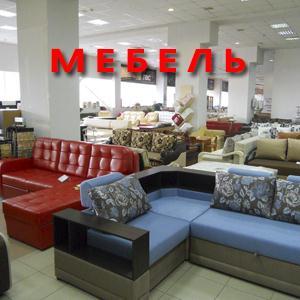 Магазины мебели Иссы