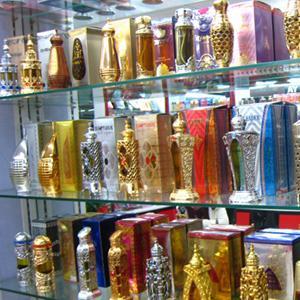Парфюмерные магазины Иссы