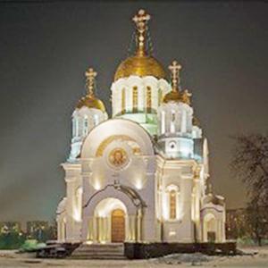 Религиозные учреждения Иссы