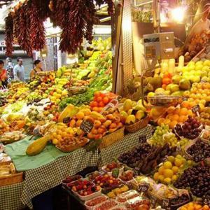 Рынки Иссы