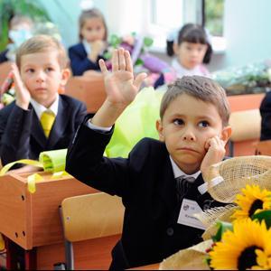 Школы Иссы