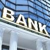 Банки в Иссе