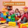 Детские сады в Иссе