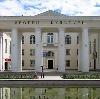 Дворцы и дома культуры в Иссе