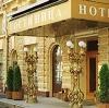 Гостиницы в Иссе