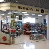 Книжные магазины в Иссе
