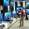Магазины электроники в Иссе