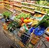 Магазины продуктов в Иссе