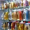 Парфюмерные магазины в Иссе
