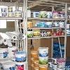 Строительные магазины в Иссе