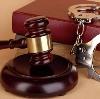 Суды в Иссе